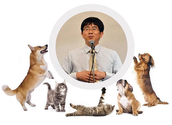 一般社団法人 犬猫の食と自然医療の学校紹介